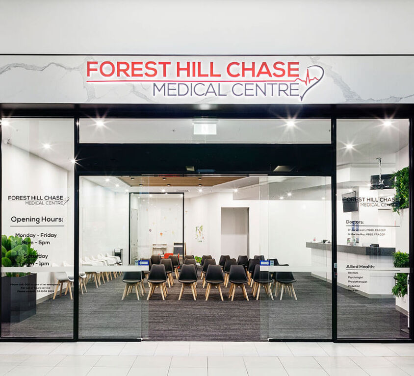 Forest Hill Medical
